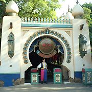 Photo of Aladdin's Oasis in 1998