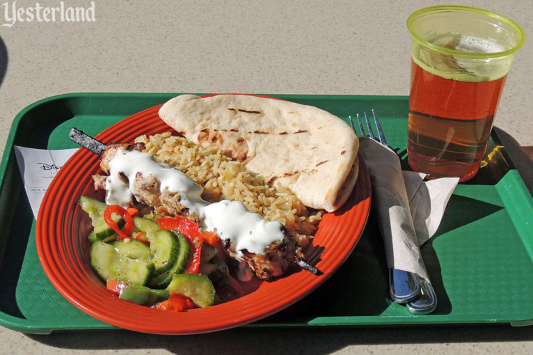Paradise Garden Grill at Disney California Adventure