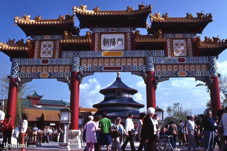 Image for then and now article about Epcot