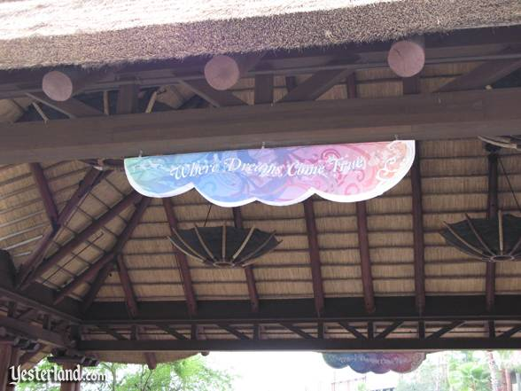 Disney's Animal Kingdom Lodge with a sign for The Year of a Million Dreams