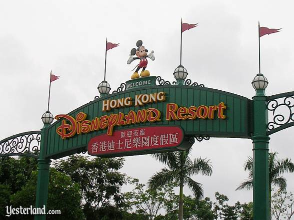 entrance sign at Hong Kong Disneyland