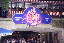 Photo of the Light Magic sign