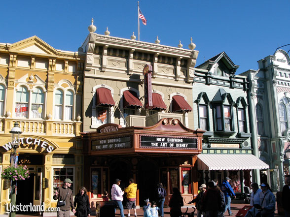 Main Street Cinema exterior