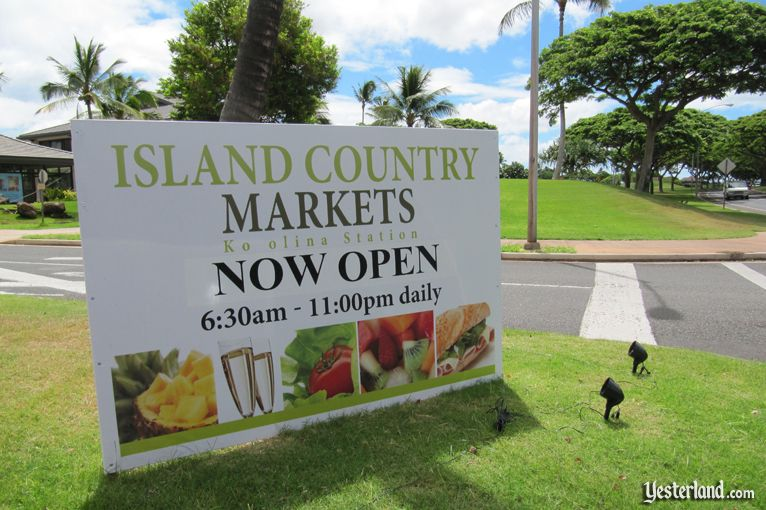 Country Market at Ko Olina at Yesterland.com