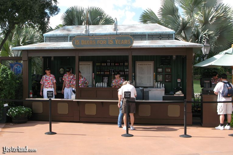 2010 Epcot Food and Wine Festival