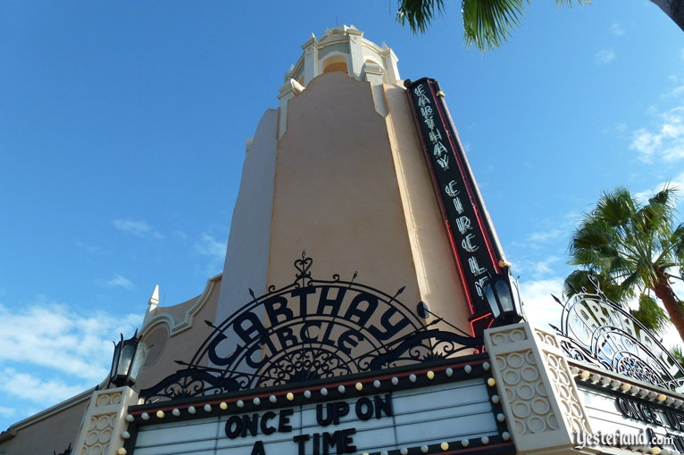 Tower of the Carthay Circle Theatre at Disney's Hollywood Studios (2011 photo)