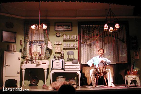 Photo of the Carousel of Progress 2nd Act