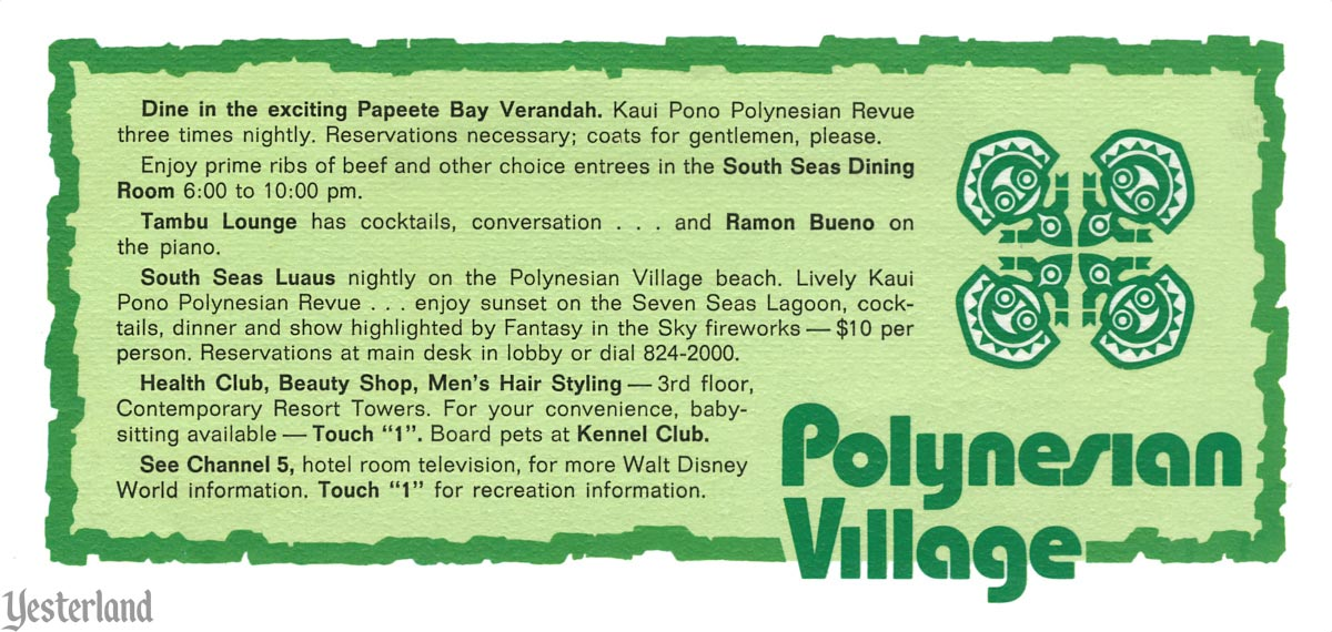 This Week at Walt Disney World, Polynesian Village, 1972