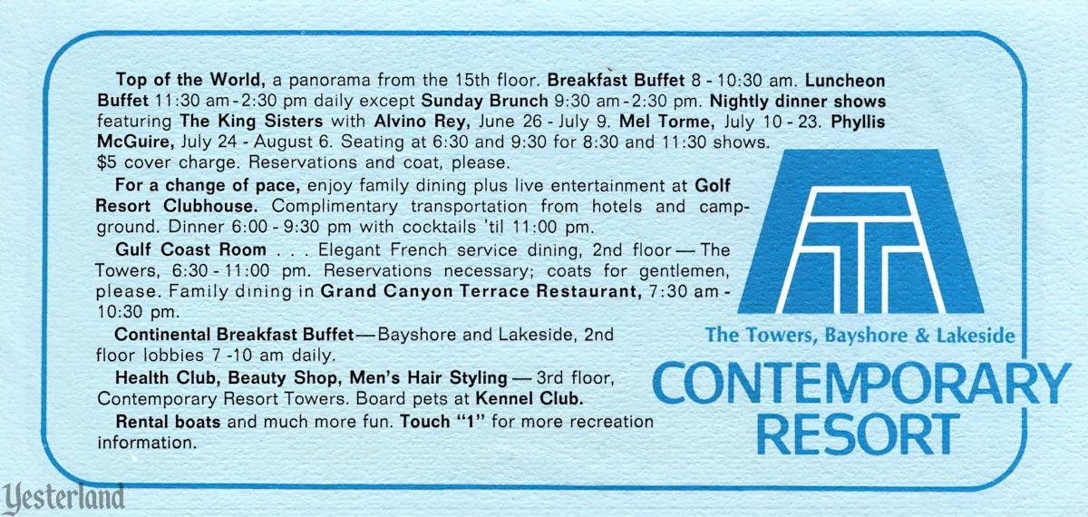 This Week at Walt Disney World, Contemporary Resort, 1972